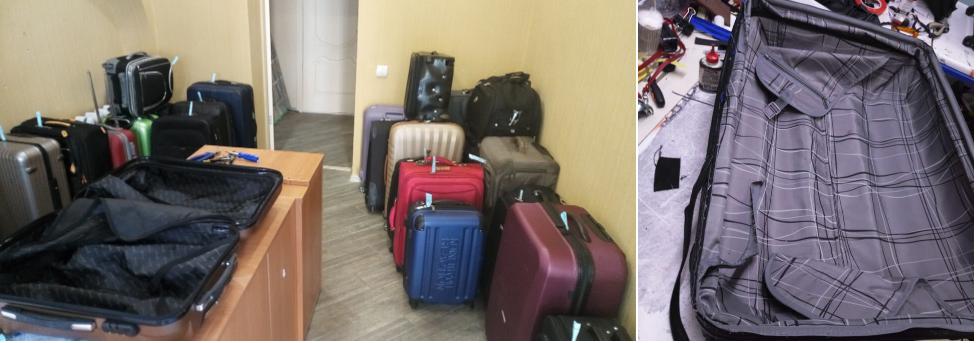 мастерская по ремонту чемоданов