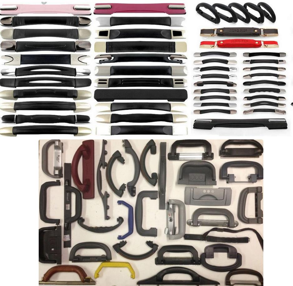 ручки для чемоданов
