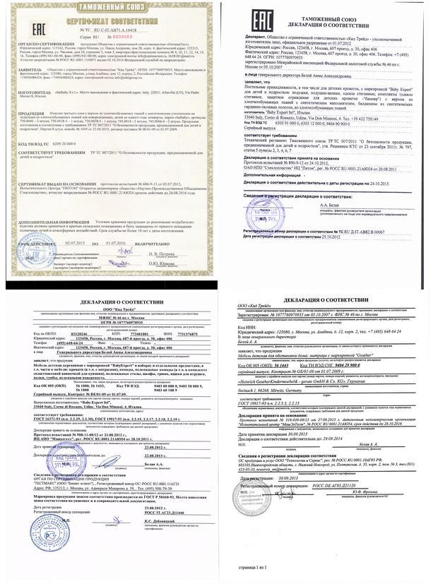 сертификат на ремонт чемоданов