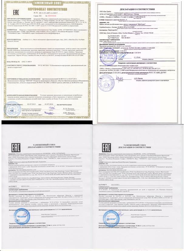 официальный сертификат на ремонт чемоданов